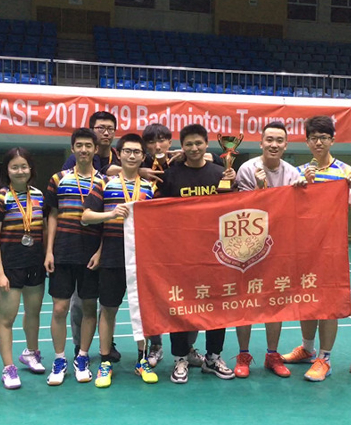 BRS Badminton Team Achieved Great Success in 2017 BASE U19 Competition