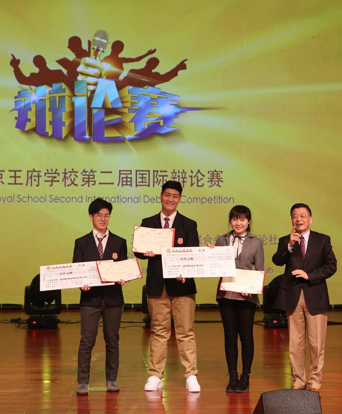 北京王府学校第二届国际辩论赛成功举行