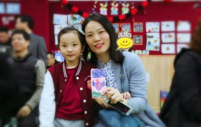 Growth Means – A Letter from Zang Mingyue's Mom