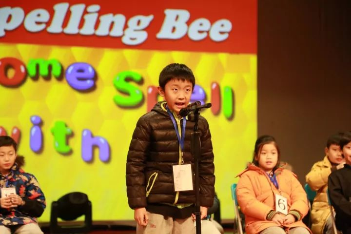 Enjoying Fun with Words——Fourth Grade Spelling Bee Competition