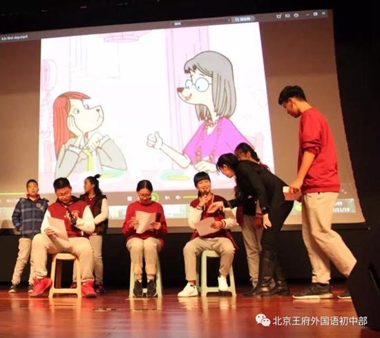 传递关爱,预防欺凌丨北京王府外国语学校初中部心理健康教育讲座