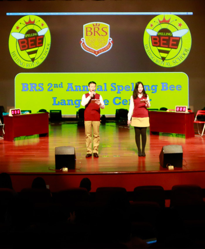 BRS Second Annual Spelling Bee was A Great Success!