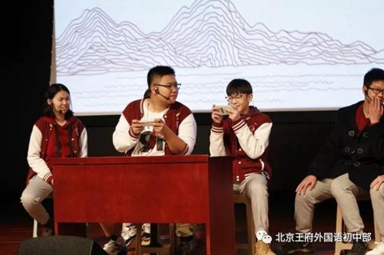 """不学礼无以立——初中部举行""""文明礼仪伴我行""""讲座"""