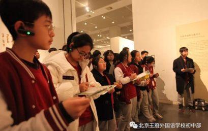 """""""五霸七雄""""谈春秋丨国家博物馆拓展实践活动"""