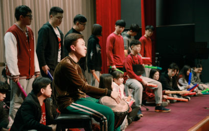 国际FUN  POP、爵士、古典、RAP……还有什么音乐王府的孩子玩不了