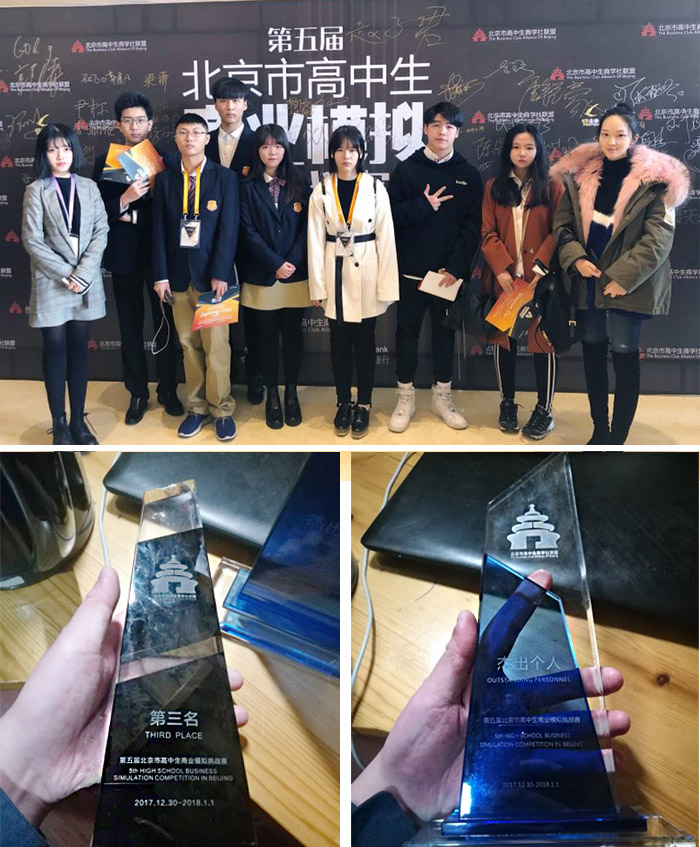 喜报| 团体第三,收割个人杰出奖,BRS商业社团载誉而归