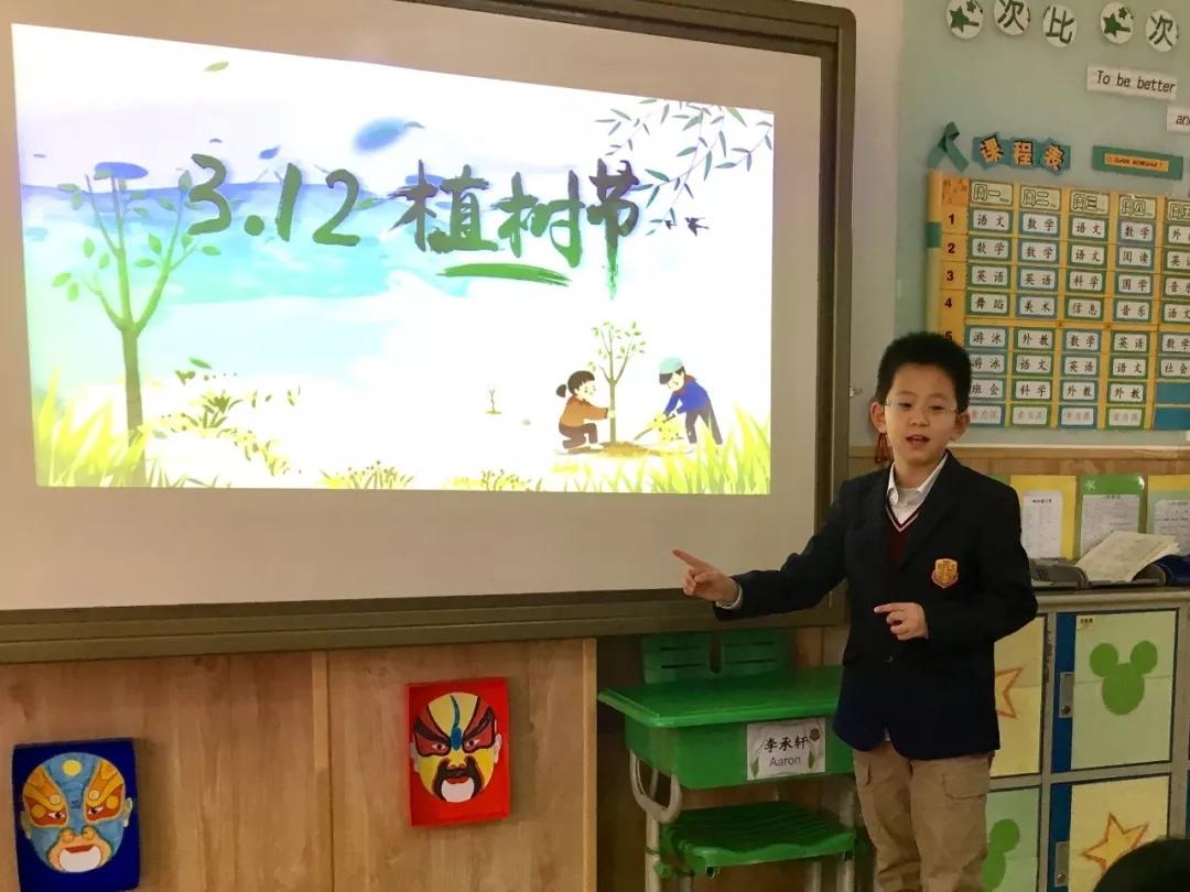 多一片绿叶,多一份温馨——记四年级组植树节主题班会