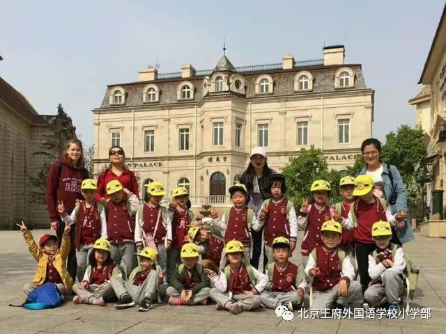 Spring Field Trip 1 – A Date With Aifei Castle