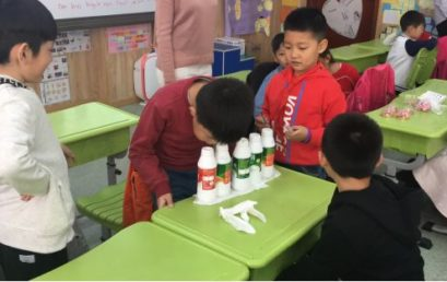 PYP Exploration- Power And Energy