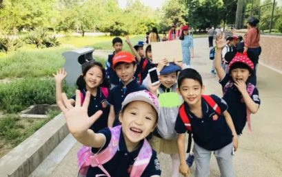 PYP Grade 1 Classes Explore Beijing Zoo