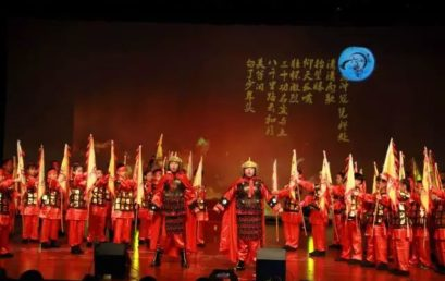 BRFLS Hosts the 2nd Poetry Performance to Celebrate Children's Day