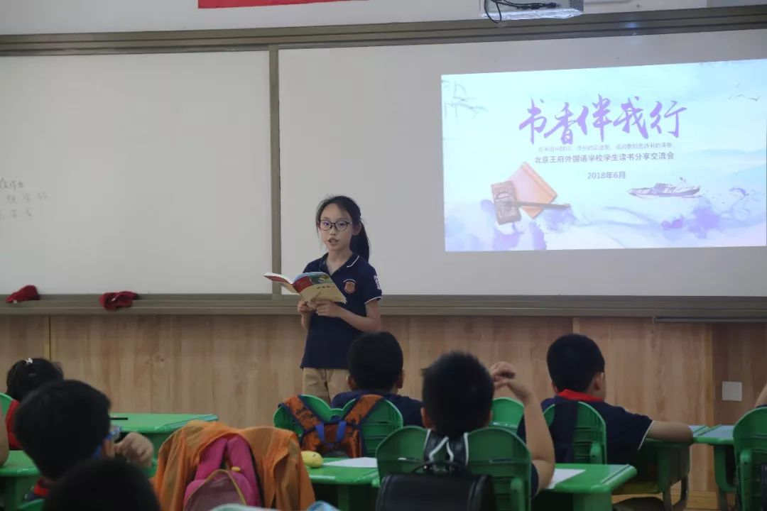 Chinese Department Holds Book Club Activity