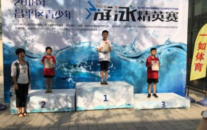 BRFLS Students Receive Excellent Scores in the Changping District Youth Swimming Contest