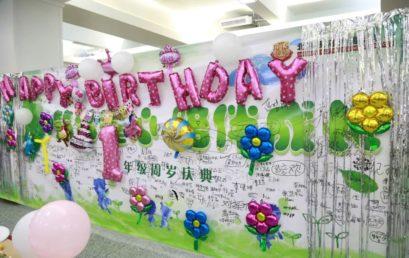 一年级贺周岁庆生仪式|生日快乐!成长快乐!