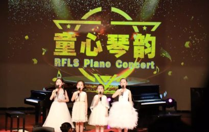 3rd BRFLS Piano Concert