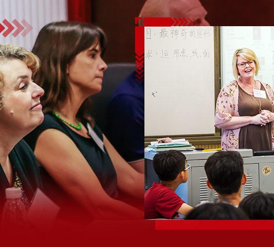 同上一堂课|北卡大学系统国际交流中心全球教师代表团来访我校