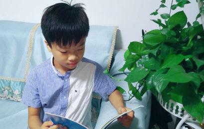 四年级的小作家