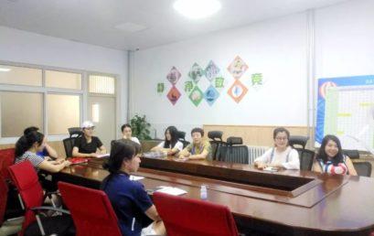 BRFLS Preschool Life Teachers Meeting