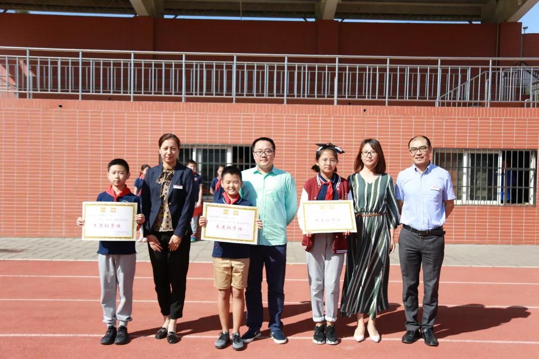 荣誉时刻|昌平区三好学生及先进班集体颁奖