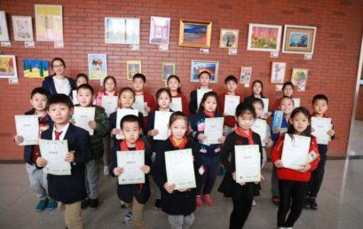 《我是中网小画家》少儿国际公益绘画大赛结果公布啦!
