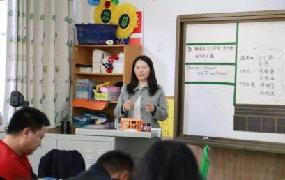 同心打造家校共同体 二、三年级家长开放日