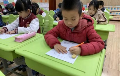 书写时光,墨香校园 小学部书法比赛