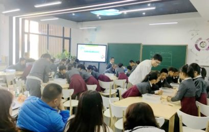"""第二届""""育翔杯""""双语组课堂教学心得 学术立校"""