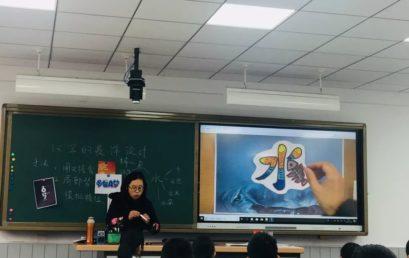 北京景山学校美术课观摩|学术立校