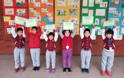 讲故事学英语,学英语真有趣|小学部英语故事大赛