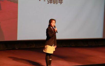 三(3)班姚赫楠家长来信《感恩遇见您》 三年级特辑