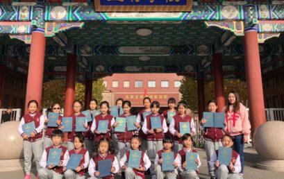 荣誉时刻|中国音乐学院社会艺术水平考级喜报
