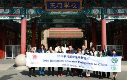 2018罗马尼亚来华教育团访问我校