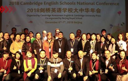 Cambridge English Schools National Conference 2018 Held at BRS