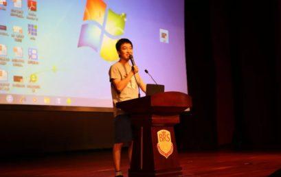 """""""不一样的学生大会,打开崭新的学期""""丨北京王府外国语学校初中部新学期学生大会"""
