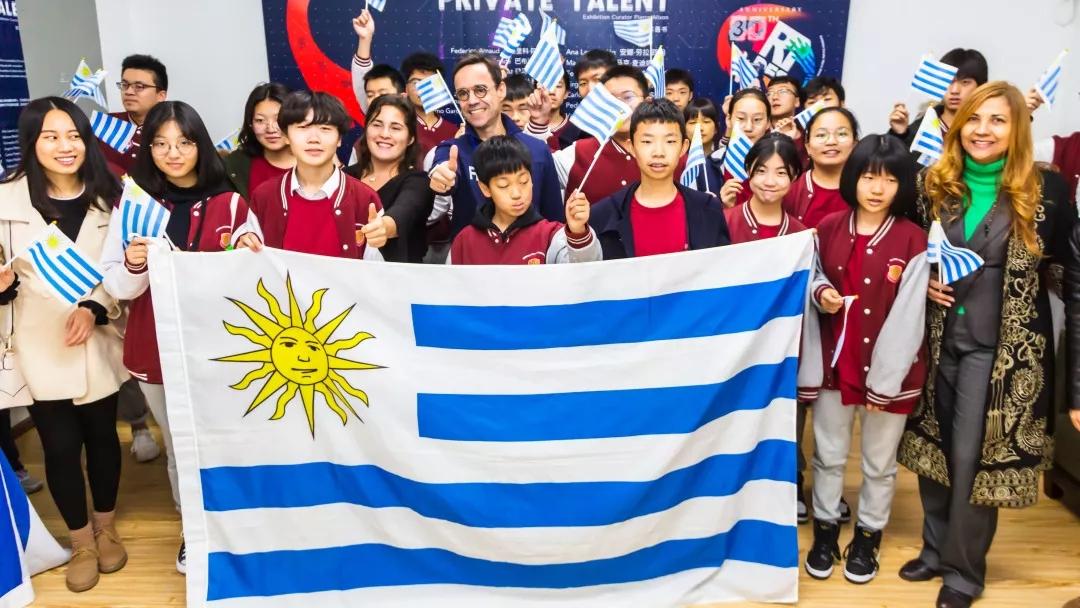 除了足球还有艺术 遇见乌拉圭超现实主义力量