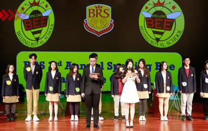 """乐拼者""""蜂""""华正茂!王府学校第三届Spelling Bee英文拼写大赛"""