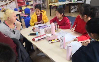 Teacher Journeys PYP四年级特辑