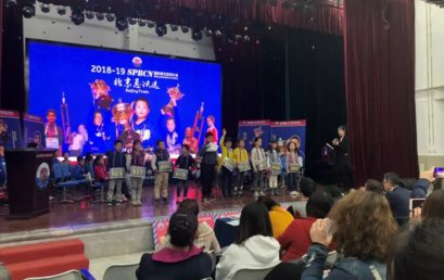 小学部首次出征中国英文拼字大赛斩获佳绩