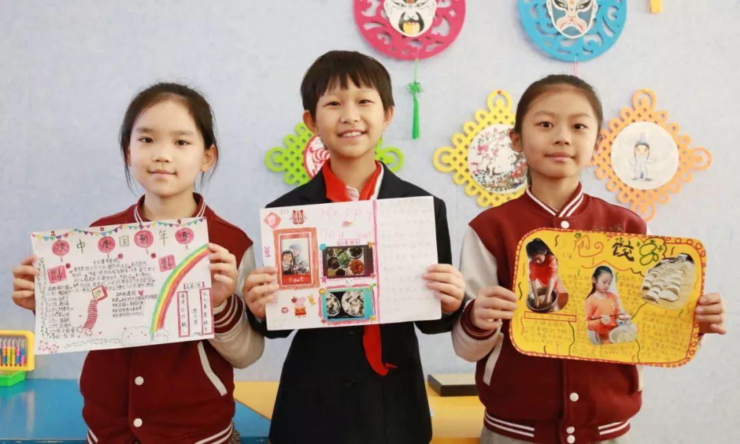 我爱我的家,我爱中国年|德育寒假作业show