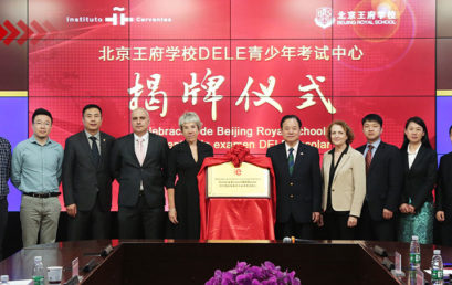 BRS Now Qualified as A Fully-Licensed DELE Examination Center in Beijing
