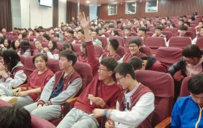 PYP四年级组学生主导的表彰大会