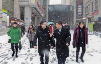 """""""雪中行进,追忆长征精神""""丨王广发校长与初中学子讲述""""少年中国""""的使命与担当"""