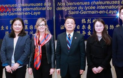 The Delegation from Lycée International de Saint-Germain-en-Laye Visits BRS