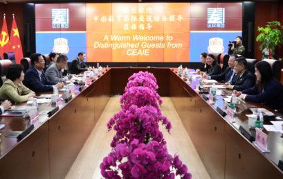 教育部原副部长、中国教育国际交流协会会长刘利民一行考察我校