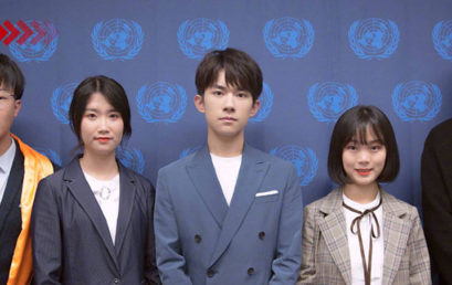 BRS Student Zhao Peng Attends ECOSOC Youth Forum