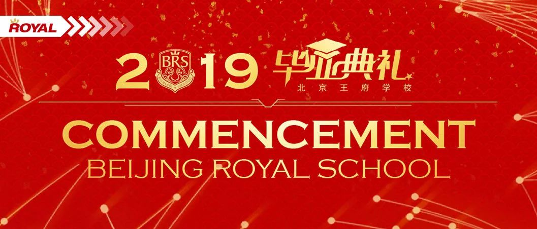 BRS Class of 2019 Commencement Ceremony