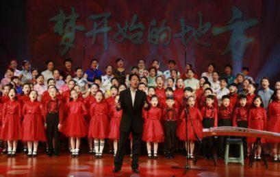 梦开始的地方 │ 小学部首届校园文化艺术节启动仪式暨合唱专场