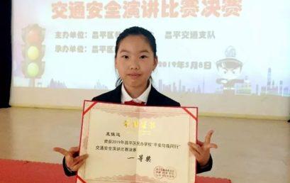 在学校的沃土中成长、绽放 | 四(3)班王佳运家长来信