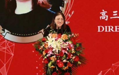 对卓越的承诺不应被解释为对精英主义的拥抱|王府学校2019届年级主任刘红娟毕业典礼演讲
