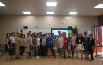 教学相长合作共赢 北京王府学校教育教学闭门研讨会圆满召开
